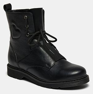 Ботинки LEMMI-D