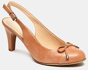 Туфли открытые женские CAPRICE