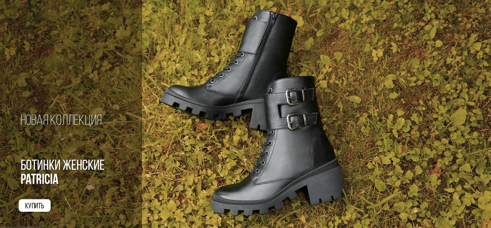 Высокие ботинки PATRICIA