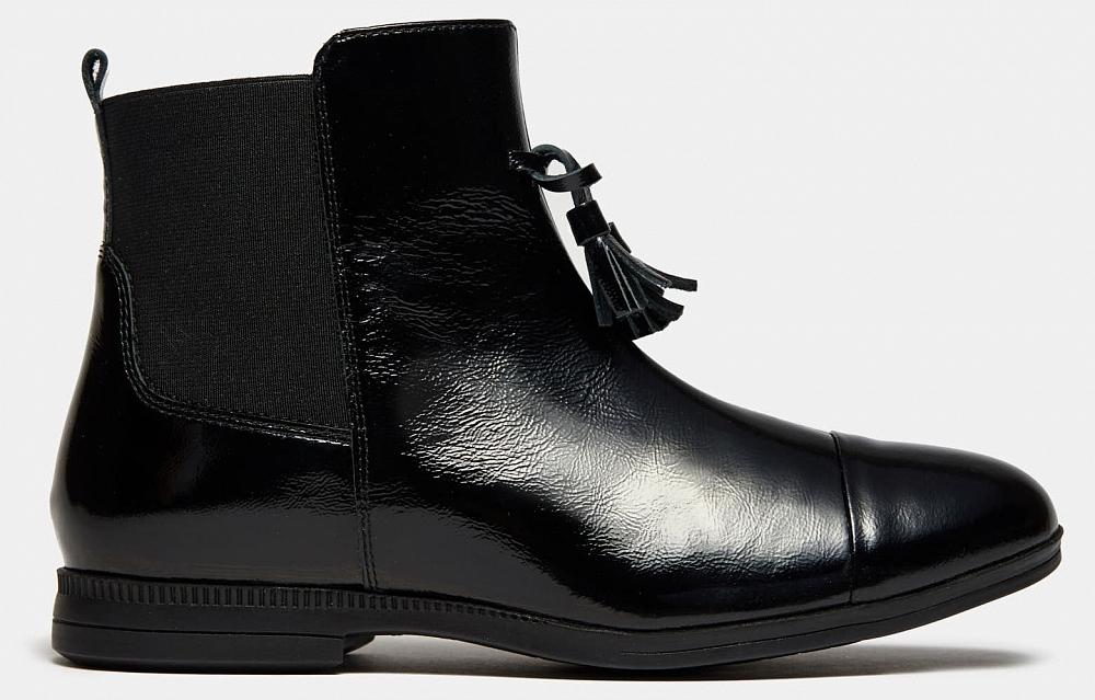 Купить со скидкой Ботинки Ralf Ringer